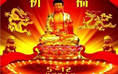 Tại sao phải niệm Phật A Di Đà?