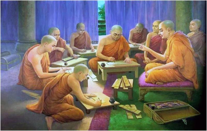 Album Cuộc đời Đức Phật Thích Ca Mâu Ni 107