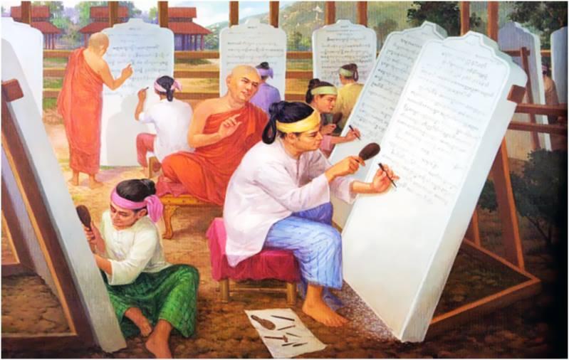 Album Cuộc đời Đức Phật Thích Ca Mâu Ni 108