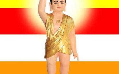 Ý nghĩa của nghi thức tắm Phật