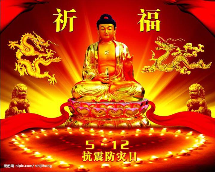 A Di Đà Phật - Thế giới Phật Pháp
