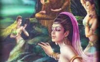 Tình yêu và sắc đẹp dưới cái nhìn của Đức Phật