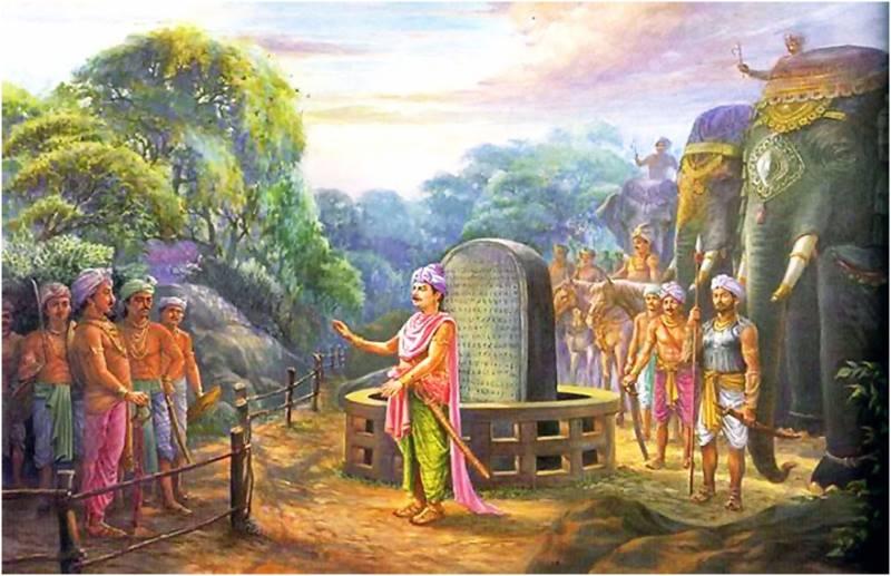 Album Cuộc đời Đức Phật Thích Ca Mâu Ni 106