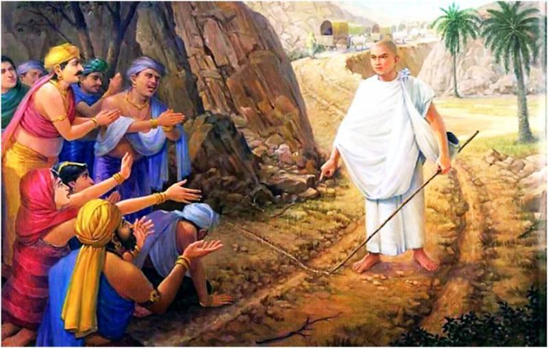 Album Cuộc đời Đức Phật Thích Ca Mâu Ni 52